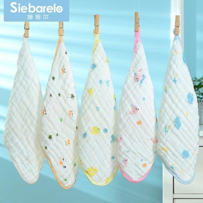 10條嬰兒口水巾寶寶純棉小方巾毛巾手帕手絹