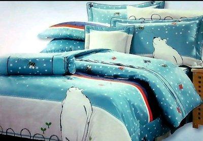 精梳棉單人鋪包3件組3.5尺-北極熊漫步-台灣製 Homian 賀眠寢飾