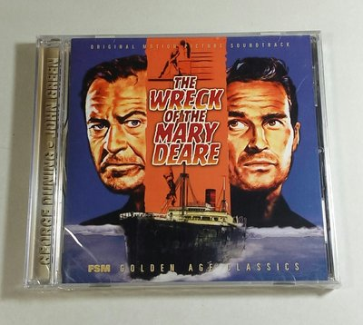 """Wreck of the Mary Deare/Twilight of Honor""""- George Duning,全新"""