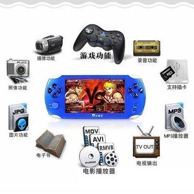 {興達小霸王遊戲機掌機psp懷舊5.0寸大屏S9000A可充電FC掌上遊戲機GBA/158}