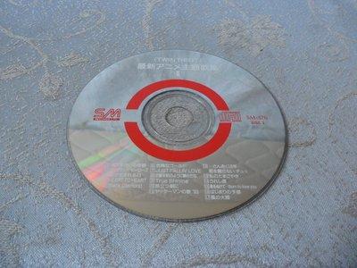 紫色小館20-2------TWIN BEST 最新主題歌集