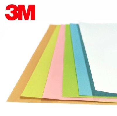 研磨工坊~3M精密研磨塑料砂紙8000...