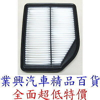 CRV(四代)2.4(2012年10月~15)超高密度超高品質引擎空氣芯(DFVH-520)【業興汽車精品百貨】