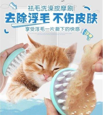 貓梳子貓毛除毛清理器脫毛梳毛刷梳毛刷狗刷擼貓梳子寵物貓咪用品