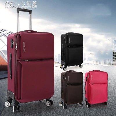 拉桿箱萬向輪行李箱旅行箱24寸箱子牛津布密碼箱男女布箱26寸拉箱「全館免運」YXS