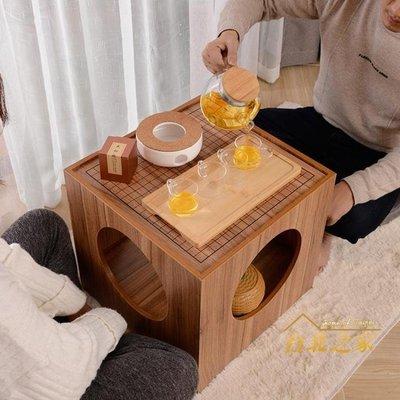 飄窗桌 飄窗桌小茶幾簡約方桌創意多功能坐地陽台炕桌矮象棋桌榻榻米桌子