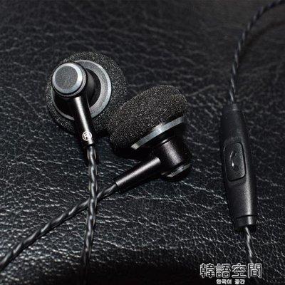 金屬平頭重低音炮蘋果小米男女通用手機耳機入耳式有線控帶麥耳塞