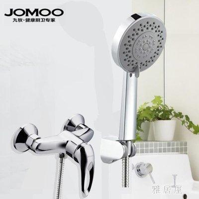 衛浴全銅淋浴花灑套裝冷熱混水閥浴室三聯水龍頭浴缸增壓暗裝  LN935