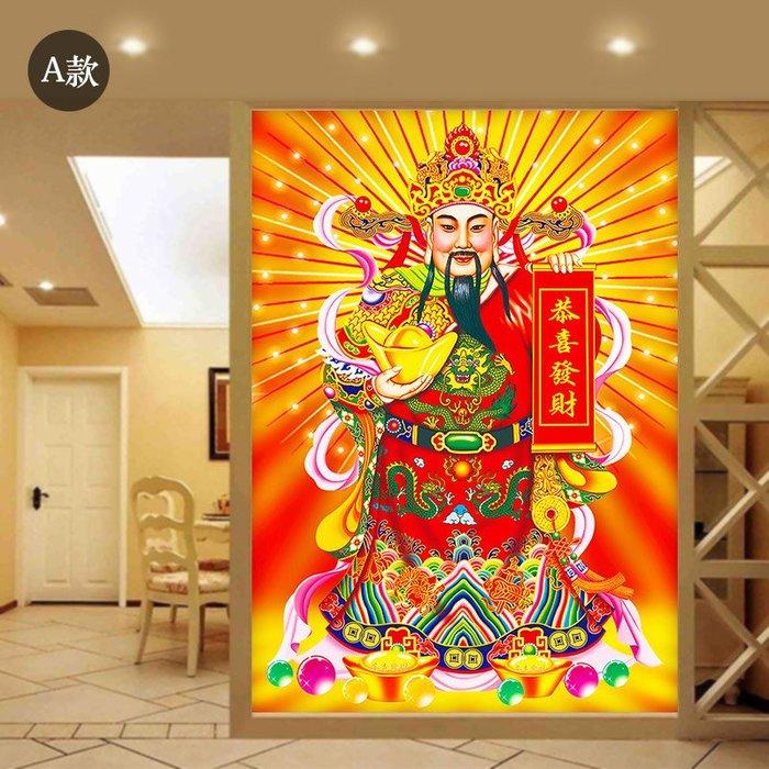 奇奇店-鑽石畫新款財神爺客廳滿鑽點貼鑽恭喜發財水晶十字繡磚石