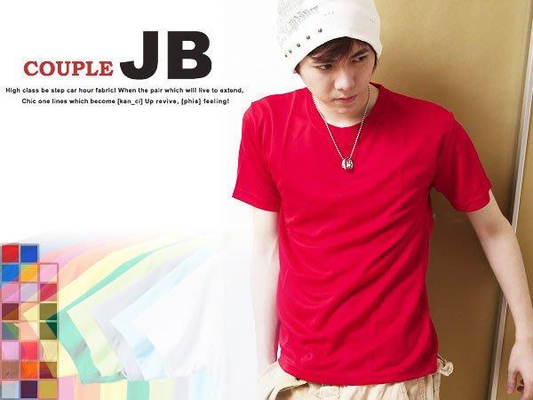 JB 專業衣廠【SJ76】 圓領素面高機能性快速吸濕排汗衫  多種顏色尺碼 特價 100元