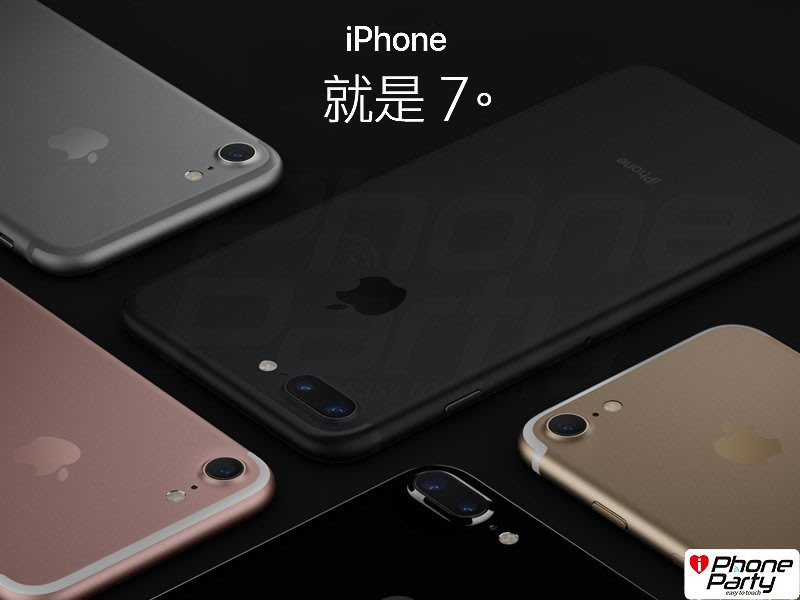 《可刷卡分12~24期0利率》iPhone7 Plus i7Plus 128G 5.5吋 全新空機價 可搭配門號辦理