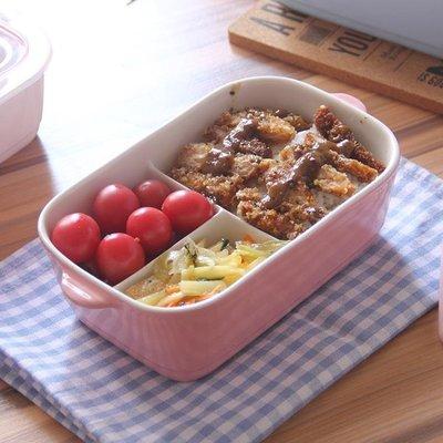 帶蓋分隔陶瓷飯盒微波爐專用兩三分格便當盒長方形大號日式密封碗CY