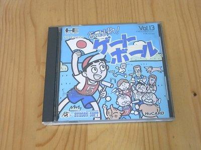 【小蕙館】PC-Engine ~ 槌球大賽