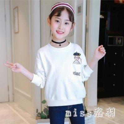 中大尺碼新款潮女童裝兒童時髦打底衫女大童上衣服小孩洋氣衛衣 js9537