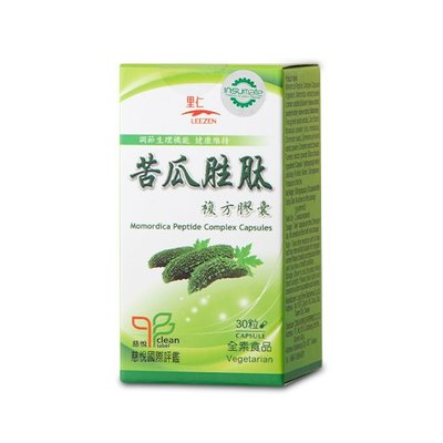 [綠工坊]   苦瓜胜肽萃取複方膠囊    苦瓜胜肽  里仁