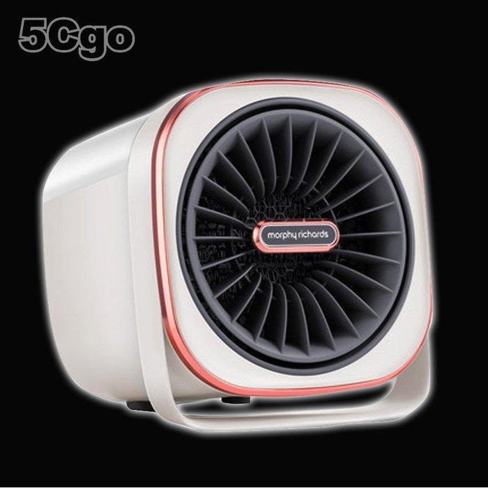 5Cgo【智能】加濕制暖涼風三合一 四季適用 摩飛親膚冷暖風機家用電暖氣加濕電暖器小太陽取暖器節能省電 二色任選 含稅