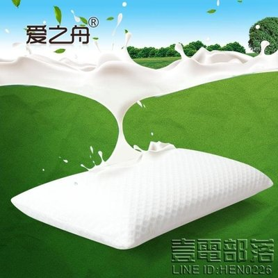 乳膠枕頭標準枕芯護頸枕天然橡膠枕夏天頸椎枕頭面包枕