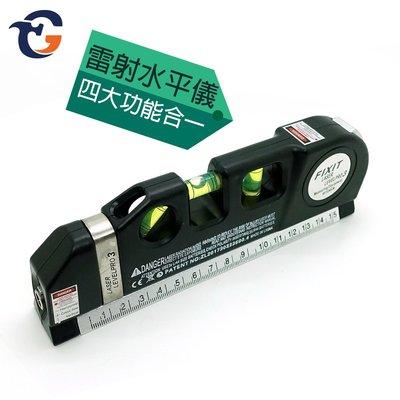 蓋斯工具 雷射水平尺 LV90+ 雷射水平儀 水平尺 三種雷射線型 附有捲尺 雷射水平尺 貼磁磚工具 水平儀雷射