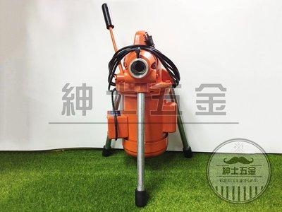 【紳士五金】台通牌 3/4HP 專業用 電動通管機 附通管全配套件組 水管阻塞可通