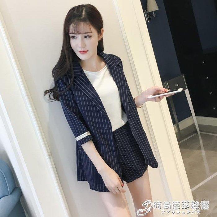 西裝外套春夏季韓版條紋職業西裝外套休閒顯瘦西服短褲時尚兩件套裝女
