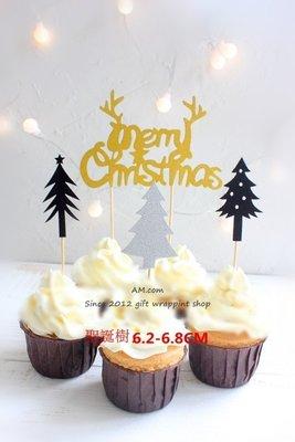 AM好時光【Y57】merry chirstmas 聖誕樹 蛋糕裝飾插旗組合❤耶誕節 鮮奶油甜品佈置 甜點插牌非蠟燭