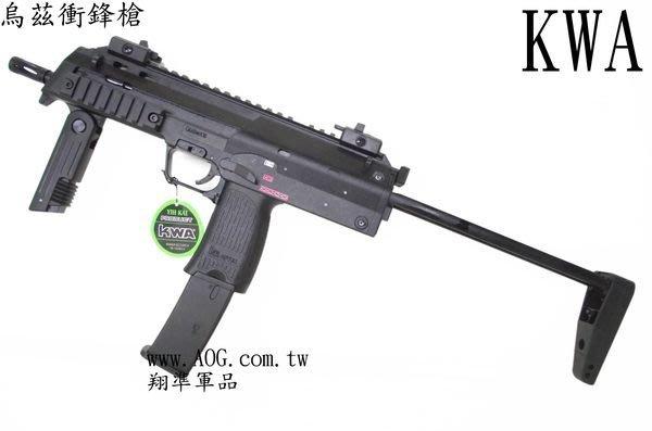 ~翔準 AOG~ KWA MP7A1瓦斯槍 衝鋒槍 小烏茲 V2 烏茲衝鋒槍 可當 長槍 短槍 使用