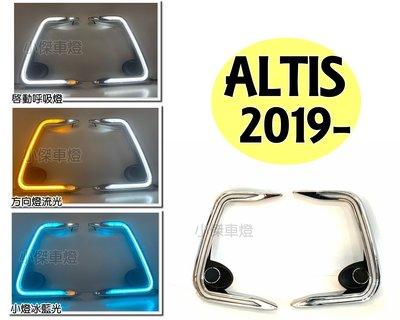 小傑車燈精品--全新 ALTIS 12...