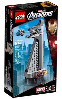 (bear) 全新現貨 樂高 LEGO 40334 鋼鐵人復仇者聯盟大廈 鋼鐵人 漫威系列 限定款