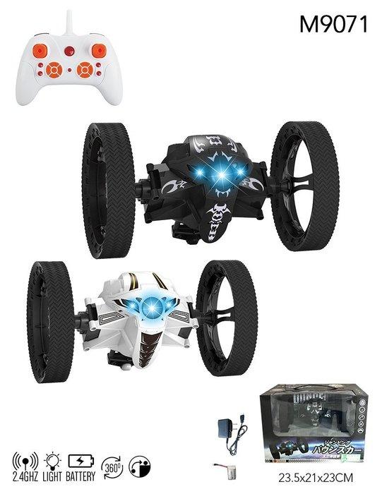 【KENTIM 玩具城】2.4G無線遙控彈跳車 M9071充電式 遙控車 翻滾車 特技車 越野車
