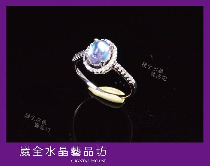 【崴全水晶】頂級 天然 玻璃體 強藍暈 月光石 蛋面 戒指【1.21cts】 氣質款