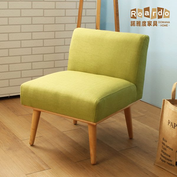 【多瓦娜】諾雅度  梅莉莎簡約單人沙發-二色-2503-1P