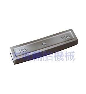 [ 大城輪胎機械 ] HATCO 鉛塊 Type081 (150g) x 1盒
