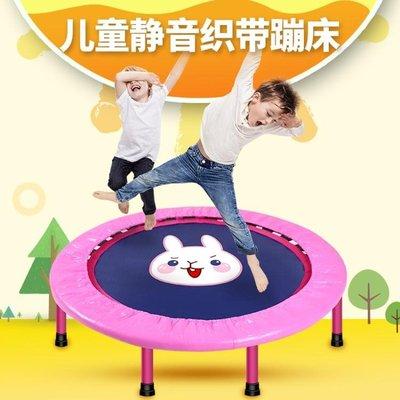 蹦蹦床健身房家用兒童室內成人蹭蹭運動器材 折疊彈力繩跳跳床 ZH
