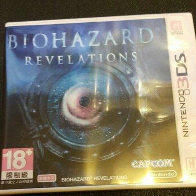BIOHAZARD REVELATIONS 3DS