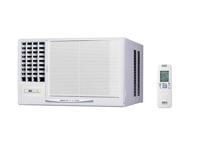SANLUX 台灣三洋 《SA-L50VSE》 8-9坪 變頻左吹窗型冷氣