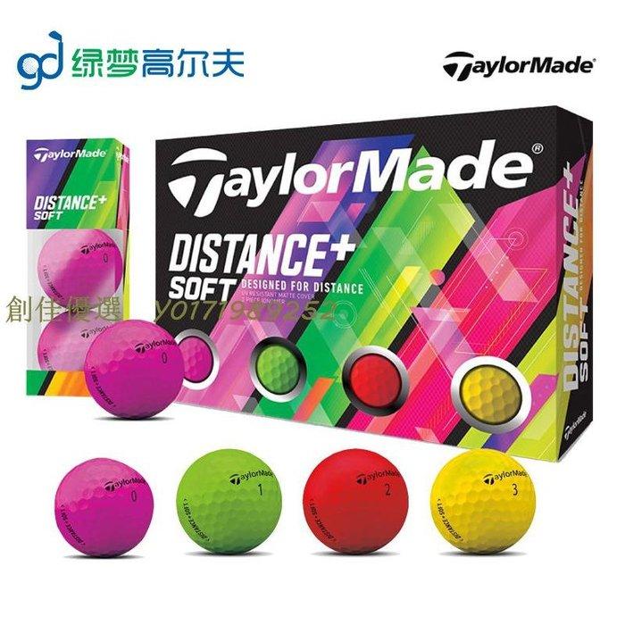 創佳優選 TaylorMade泰勒梅高爾夫球Distance+solf彩色雙層球二層球新款