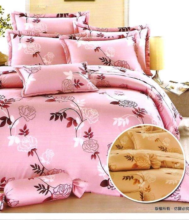 單人涼被床包組100%精梳棉-花情寄語-台灣製 Homian 賀眠寢飾