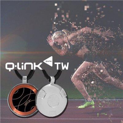 雙11特賣!Q-Link新古典銀能量項鍊-解決失眠、情緒、專注力、健康、抗電磁波的好幫手!QLink