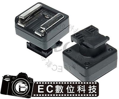 【EC數位】Canon 攝影機 熱靴 轉標準 熱靴 MSA-1 熱靴轉換座 可加裝 持續燈 麥克風 閃光燈