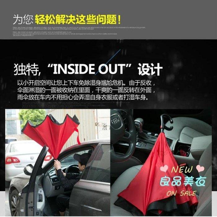 全館免運特價-雨傘 130cm超大號雨傘反向傘全自動男女雙人免持式汽車長 【甜心】