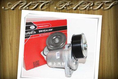 線上汽材 GATES 冷氣惰輪/冷氣皮帶惰輪/調整惰輪/鐵/加重 ESCAPE2.3 04-/MAZDA6/馬6 03-