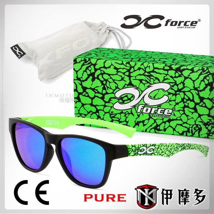 伊摩多※XFORCE PURE 極輕量鏡框 休閒太陽眼鏡 100%抗UV AR抗反射層 抗刮 耐衝擊。螢光綠爆裂紋霧黑