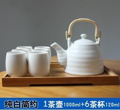 景德鎮陶瓷茶具套裝家用整套提梁功夫茶壺茶杯竹茶盤 特價