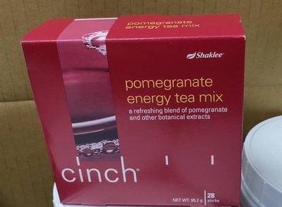 健康陪伴員~體內環保補給~嘉康利 纖奇能量茶-紅石榴風味兩盒組