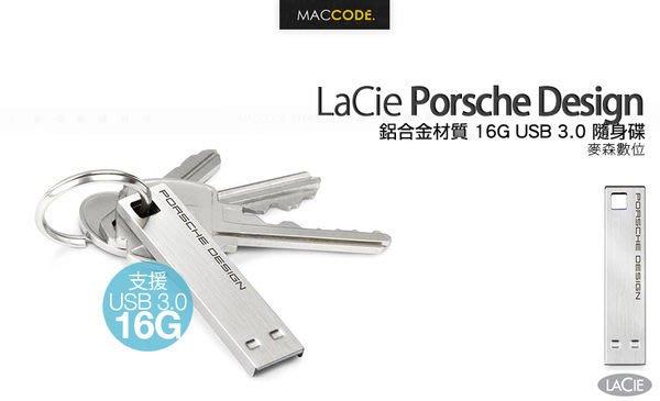 Lacie Porsche Key16G USB 3.0 隨身碟 鋁合金材質 全新 現貨 含稅 免運費