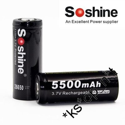 {MPower} Soshine 26650 5500mAh 3.7V Protected Battery 有保護 帶保護板 鋰電池 - 原裝正貨