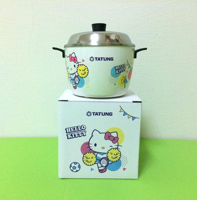 大同 Hello Kitty 運動風 迷你紀念電鍋、小電鍋、置物盒  TAC-1B (NWKT)