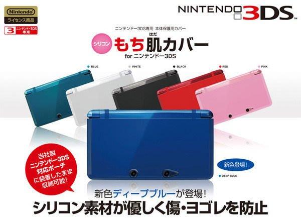 日本 HORI N3DS 3DS-105/106/107/108/109/120 肌觸感 果凍套 矽膠套
