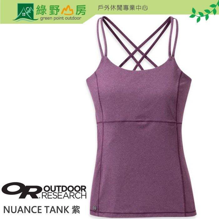綠野山房》Outdoor Research美國OR 女 NUANCE 內附襯墊 彈性交叉款細肩帶排汗背心紫 250435