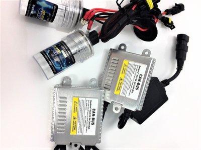 霧燈 氙氣燈 解碼核心安定器組 35W HID KIT CANBUS H3 FOR 04-09 WISH 2.0